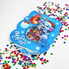 "Festive confetti ""Baby mouse"" colorful kruglyashi 14 grams"
