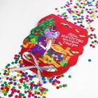 """Праздничное конфетти """"Богатство"""" цветные кругляши 14 гр"""