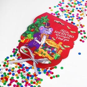 "Festive confetti ""Wealth"" colorful kruglyashi 14 grams"