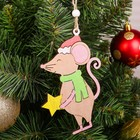 Подвеска новогодняя «Мышка со звездой»