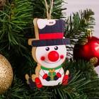Декор с подсветкой «Снеговик с подарком»