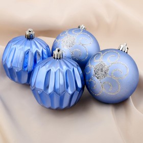 A set of plastic balls d 8 cm 4 PCs cameo blue patterns