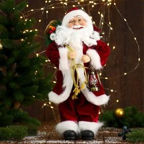 """Дед Мороз """"В красной шубке, с фонарём"""" 45 см"""