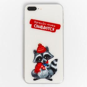 "Stickers on the phone ""Enotik"", 8 x 14 cm"