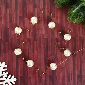 The beads on the Christmas tree 140 cm balls gold thread, white
