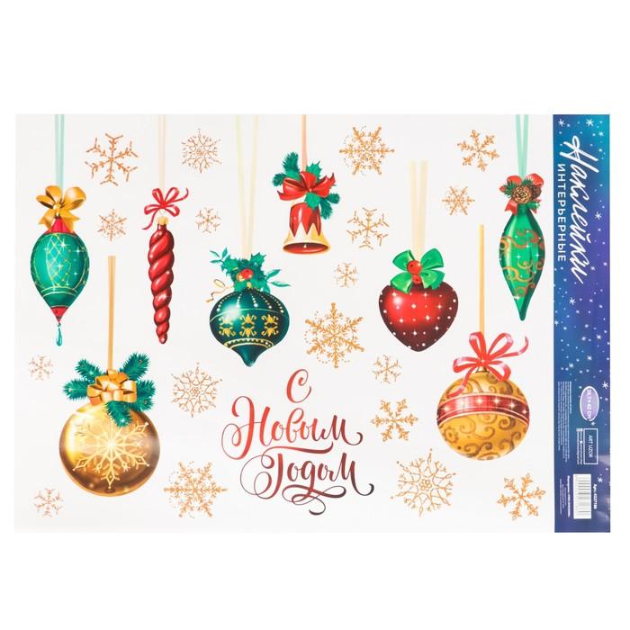 Интерьерные наклейки «С Новым годом», 29.7 × 42 см