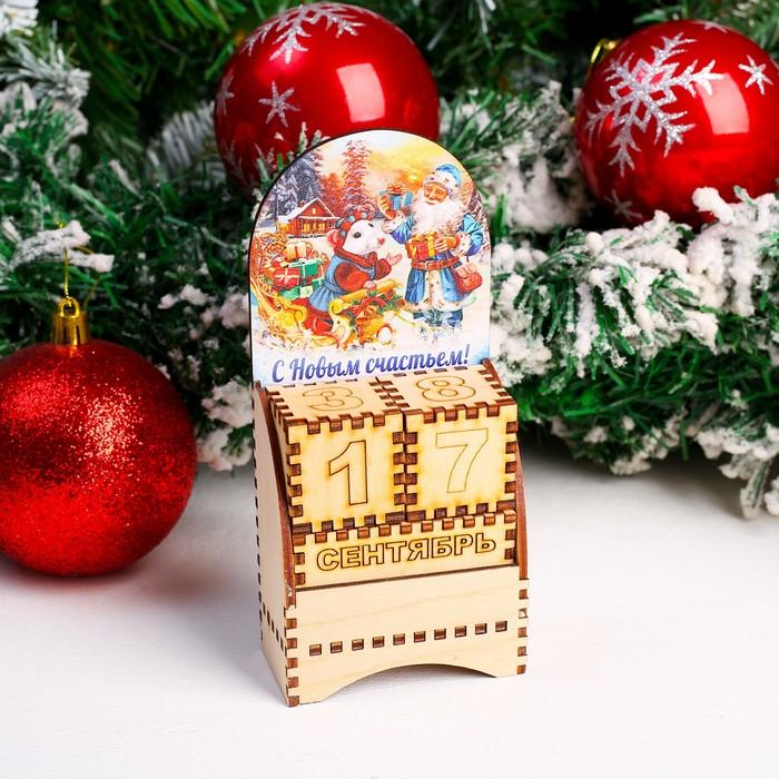 Вечный календарь «Дед Мороз с мышкой», с новым счастьем, 5×7×13,5 см - фото 373118371