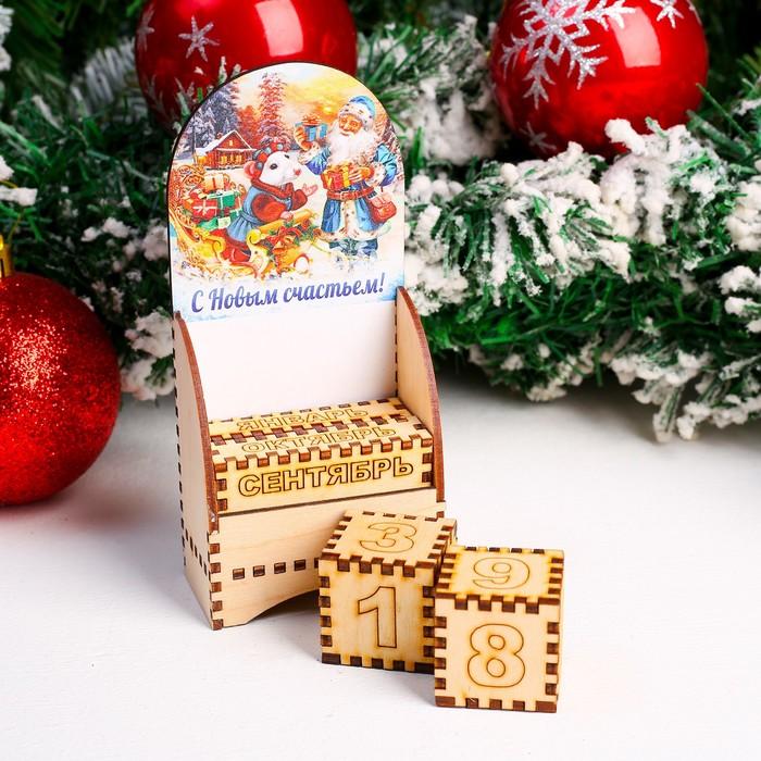 Вечный календарь «Дед Мороз с мышкой», с новым счастьем, 5×7×13,5 см - фото 373118372