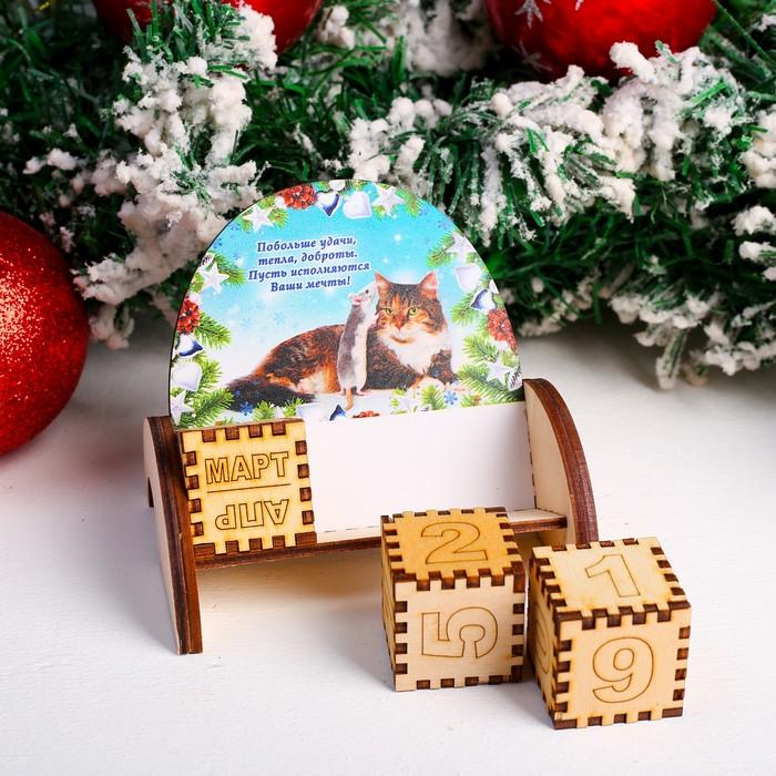 Вечный календарь «Крыса с котом», побольше удачи, 5×10,5×10,5 см - фото 366923160
