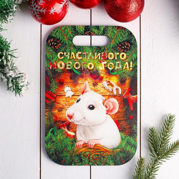 Доска разделочная «Крыска», счастливого года,19×28×0,8 см