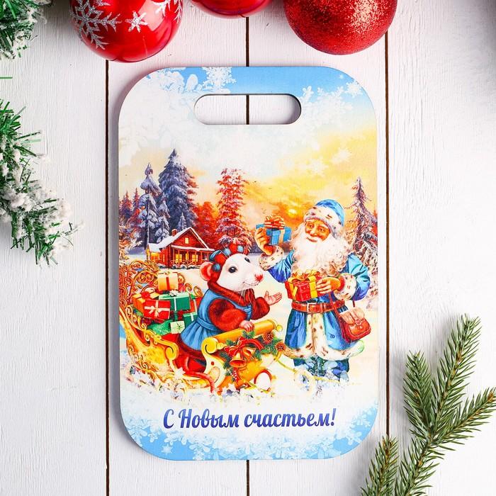 Доска разделочная «Дед Мороз с мышкой», с новым счастьем,19×28×0,8 см