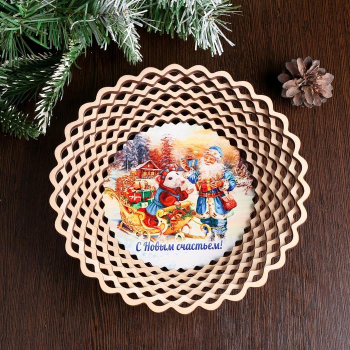 Сухарница «Дед Мороз с мышкой», с новым счастьем, 20×20×4 см