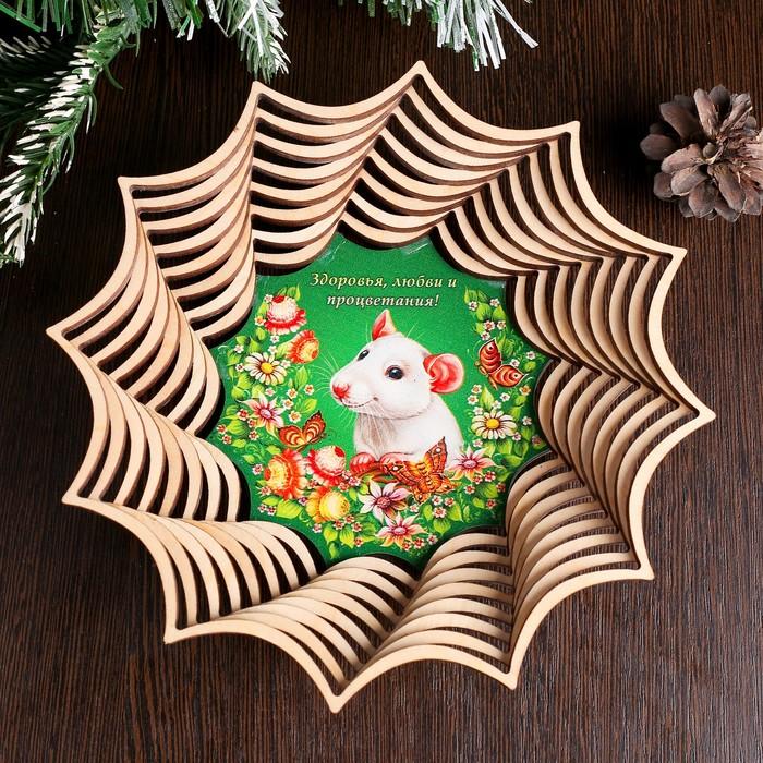 Сухарница «Крыска», счастья, цветы и бабочки, 19,5×19,5×4 см