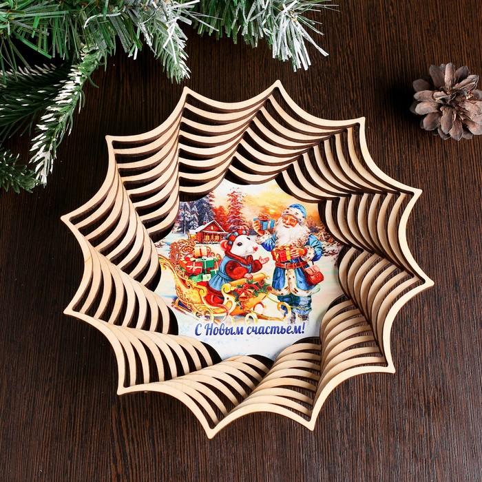 Сухарница «Дед Мороз с мышкой», с новым счастьем, 19,5×19,5×4 см