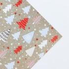 Бумага упаковочная крафтовая «Новогодний узор», 50 × 70 см
