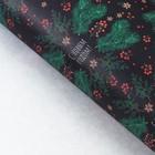 Бумага упаковочная крафтовая «Волшебных моментов», 50 × 70 см