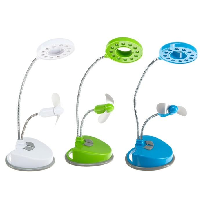 USB светильник, вентилятор, с подставкой для ручек, 12 LED, USB, микс