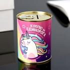 "Piggy Bank metal ""Saving up for a unicorn"" 7,3x9,5 cm"