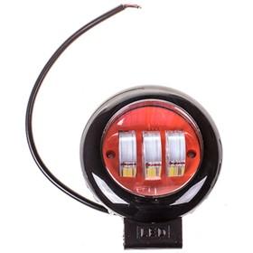Фара светодиодная OFF ROAD 115*160 мм, круглая, 12В/24В, 30Вт, 6000K, Skyway, 3 диода, Дальний свет S08401036
