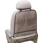 Защита спинки сиденья-органайзер Skyway, ПВХ с карманом 60х50см