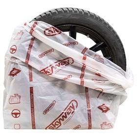 Мешки для хранения колес Skyway R12-16 88*88см, комплект 4шт Ош