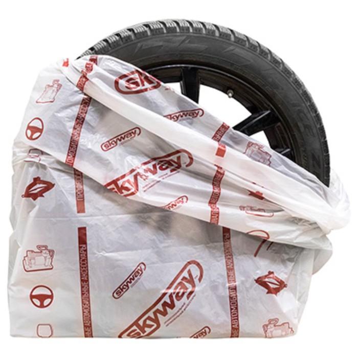 Мешки для хранения колес Skyway R12-16, 88х88 см, комплект 4 шт , S05901004
