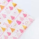 Бумага упаковочная крафтовая «Стильного нового года», 50 × 70 см