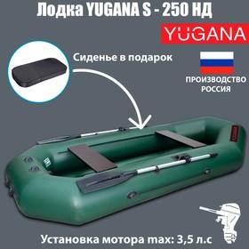 Лодка «Муссон S-250 НД», надувное дно, цвет олива