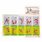 Развивающий набор карточек «Забавные буквы»