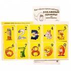 Развивающий набор карточек «Забавные цифры»
