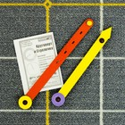 Развивающий набор «Круговерт и стрелочка»