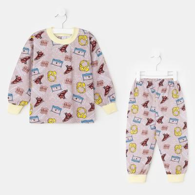 Пижама для мальчика Music, цвет бежевый, рост 98 см