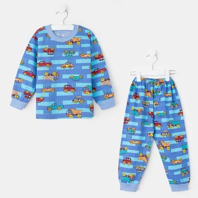 Пижама для мальчика «Машинки», рост 110 см
