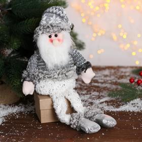 """Мягкая игрушка """"Дед Мороз с бубенчиком - длинные ножки"""" 10*40 см серебро"""