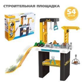 Игровой модуль «Стройплощадка», 47 элементов