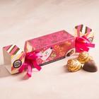 Шоколадные конфеты «Сладкого Нового года», в коробке-конфете, 150 г