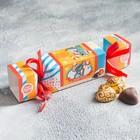 Шоколадные конфеты «С Новым годом», в коробке-конфете, 150 г