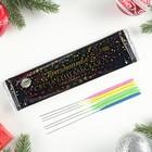 """Набор бенгальских свечей """"Спектр"""", разноцветные, 17 см, в упаковке 6 шт"""