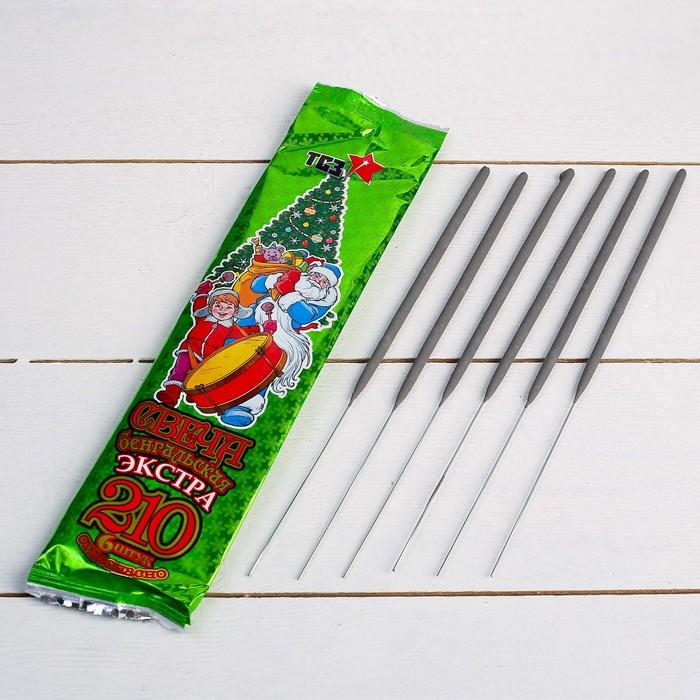 """Набор бенгальских свечей """"Экстра"""", 21 см, в упаковке 6 шт"""