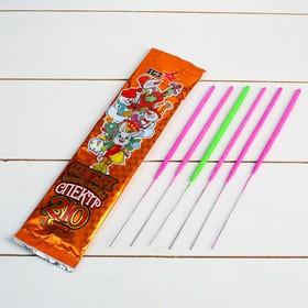 Бенгальские огни, 21 см, 6 штук,  разноцветные, 'СПЕКТР' Ош