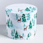 Круглая подарочная коробка «Зимний лес», 17.5 × 20 см