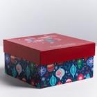 Подарочная коробка «Счастливого Нового года», 18 × 18 × 10 см