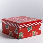 Подарочная коробка «Новогодняя почта», 22 × 22 × 12 см