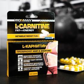 L-карнитин IRONMAN, 30 капсул