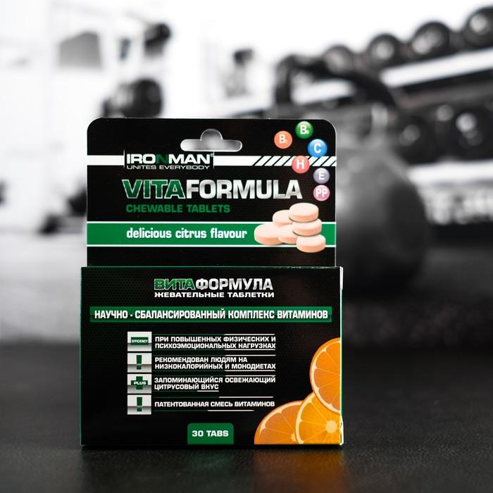 """Комплекс жевательных витаминов """"IRONMAN"""" 30 таблеток (Апельсин)"""