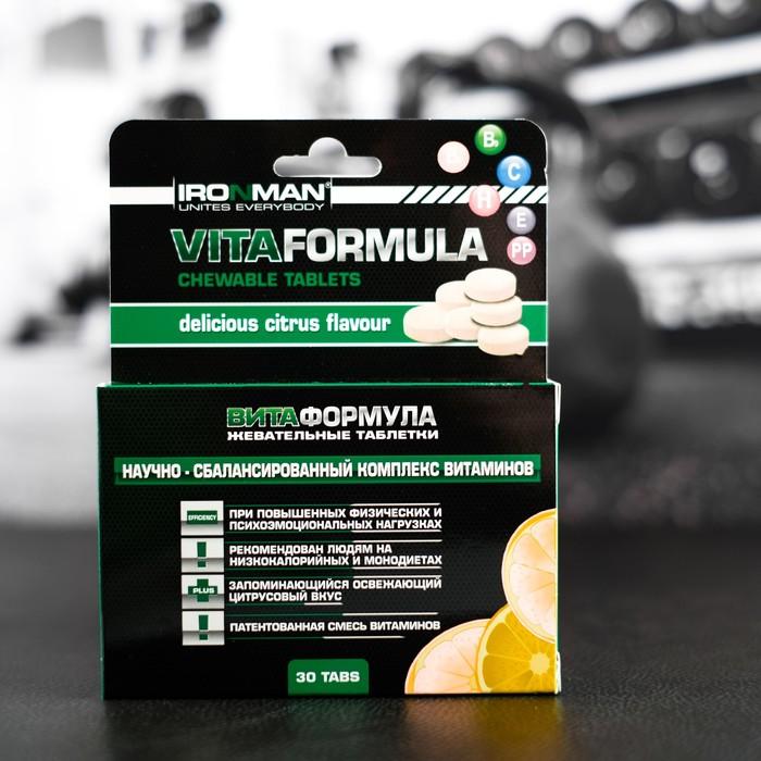 """Комплекс жевательных витаминов """"IRONMAN"""" 30 таблеток (Лимон)"""