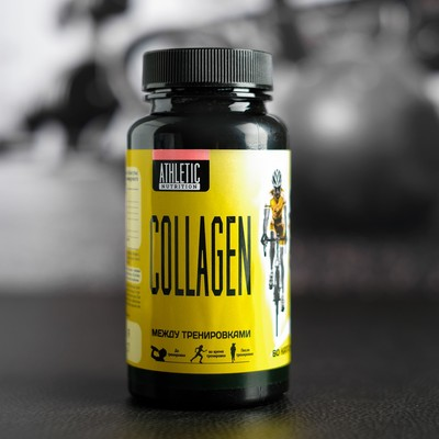"Collagen ""Athletic Nutrition"" 60 caps."