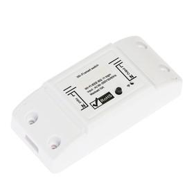 Реле с Wi-Fi  Lighting управление с телефона 10А, 220 В, для любого прибора Ош