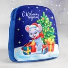 Рюкзак детский «С Новым годом!»