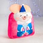 Рюкзак детский «Мышка и снежинка» с ушками